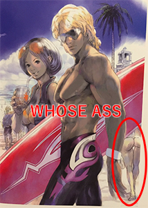 whose-ass.png